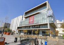UNAB destaca en prestigioso ranking internacional académico